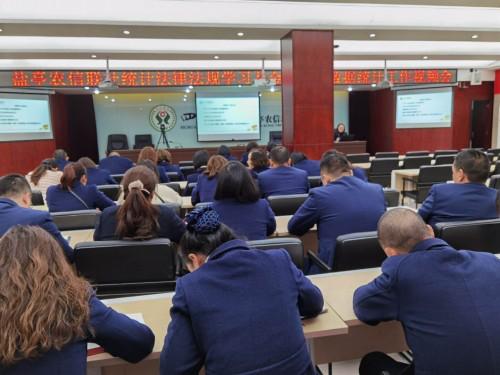 四川盐亭农信联社组织举办2020年金融统计培训