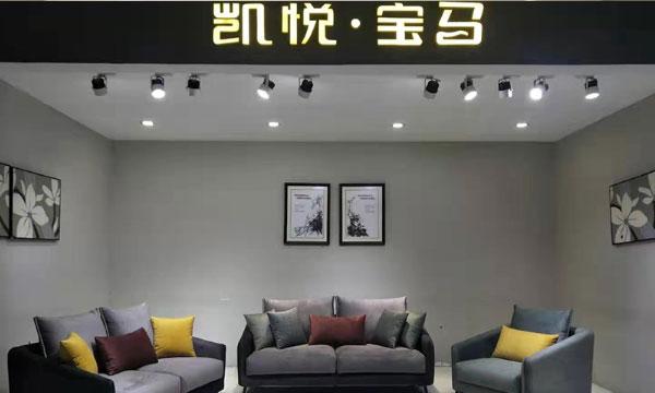 如何选购布艺沙发?来看看凯悦宝马2020畅销款沙发!