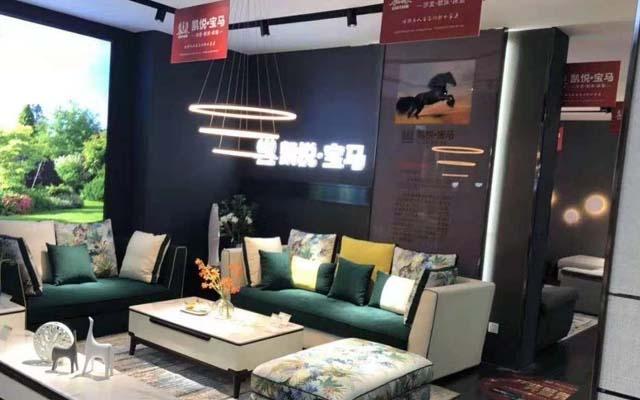 凯悦宝马沙发:品质坚守,智造中国健康好沙发!