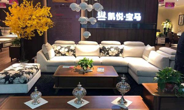 凯悦宝马沙发为您精选几种流行的沙发摆放组合