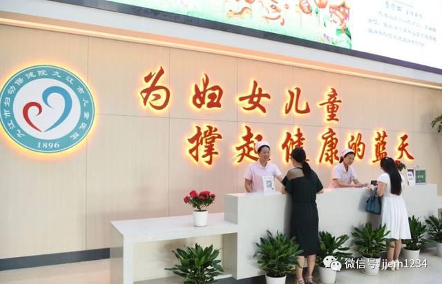 九江市妇幼保健院暨儿童医院专家来曹县中医院进行母婴知识培训