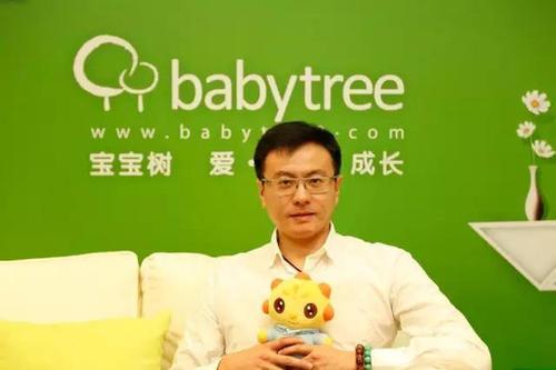 母婴电商「宝宝树」正式在港交所挂牌上市 | 投资速递