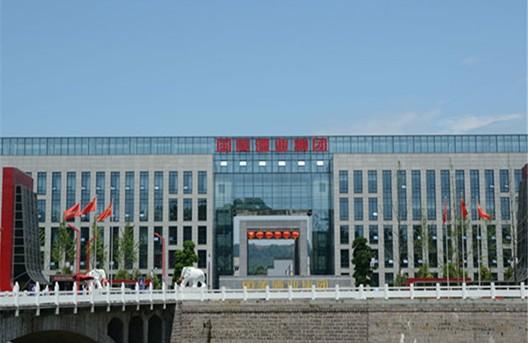 宜宾市长宁县民营白酒企业参加2020中国国际名酒博览会