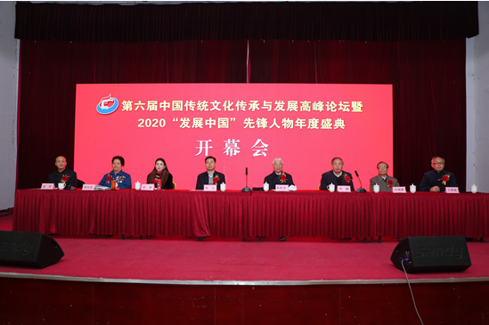陕钢集团召开二届五次职工代表大会暨2021年工作会