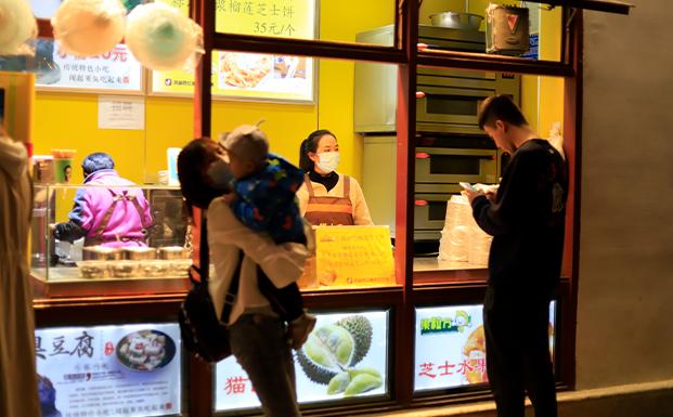 阿里文娱成立现场服务品牌淘麦郎