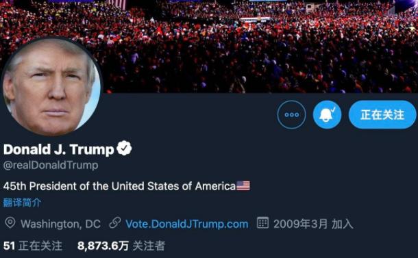 推特冻结特朗普社交账号12小时,日后若违规将永封