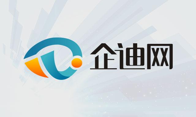 科博会:线上云展+线下论坛 打造高科技盛会