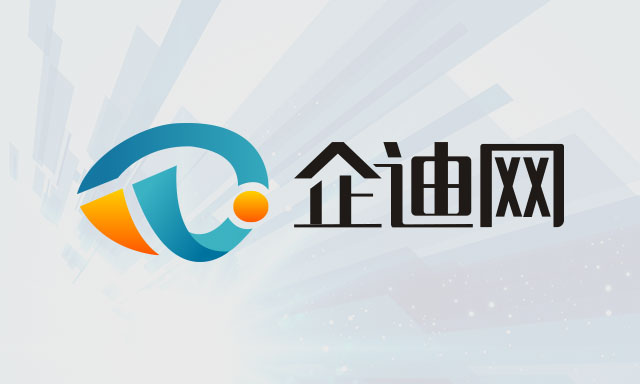 """北京平谷区联合拼多多助销""""国桃"""" 75万网友围观副区长直播"""