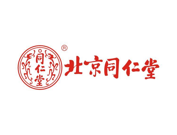 同仁堂董事长高振坤涉嫌严重违纪违法被查