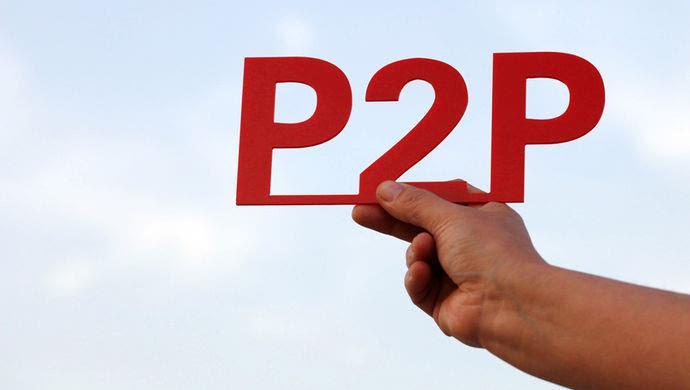 P2P平台大清退,投资人转战新平台迫在眉睫