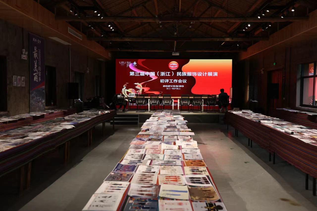 第三届中国(浙江)民族服饰设计展演初评、复评连轴举办