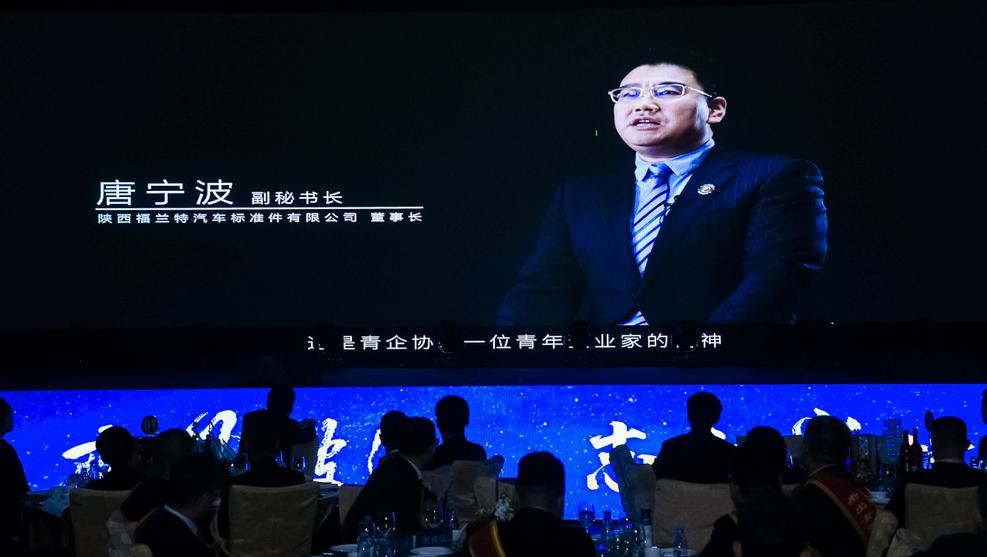 巴瑞尔热能赞助陕青协35周年会员大会在西安举行