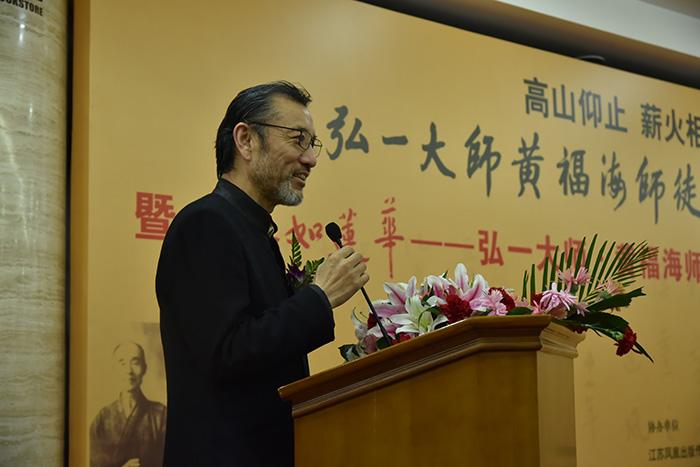 人如莲华——弘一大师黄福海师徒书法集萃作品集首发式在京举行
