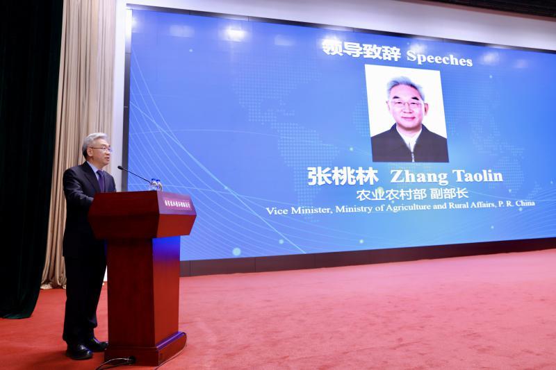 江西鑫邦生化有限公司参加国家粮食安全与可持续发展对话研讨会