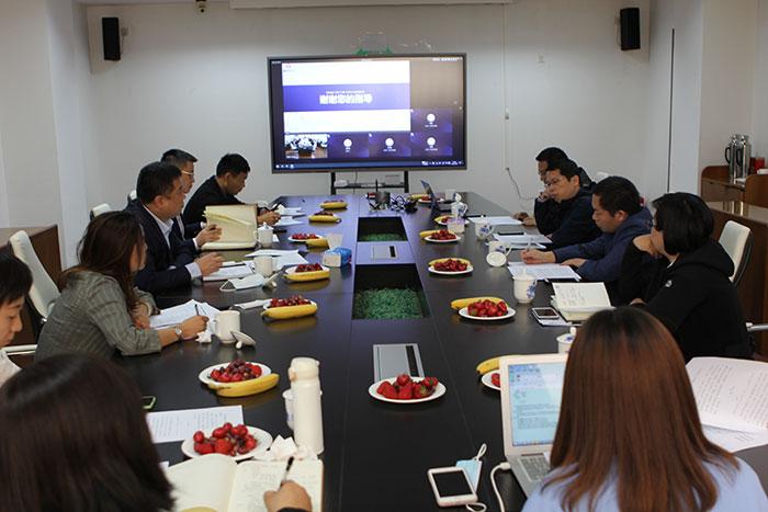江西鑫邦生化有限公司高有机氮肥项目技术专家论证会在京召开