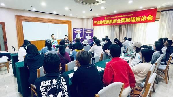 郑州东方医院王斌教授5月8日、9日免费问诊京津腺肌症患者!