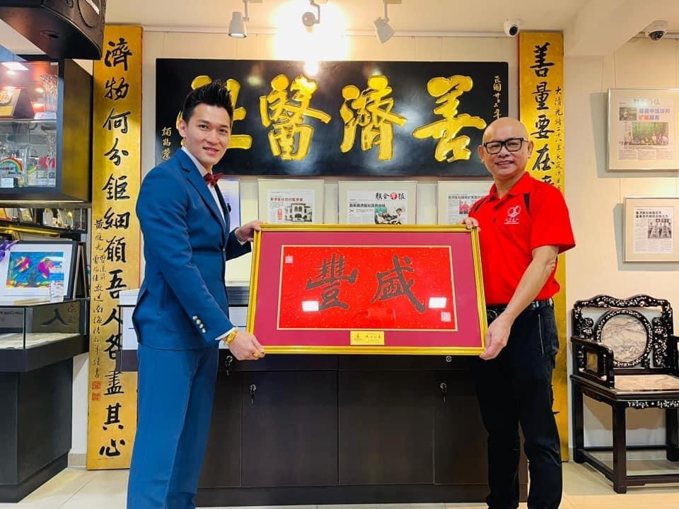 爱心人士陈俊汉承诺捐30万给新加坡著名慈善机构善济医社