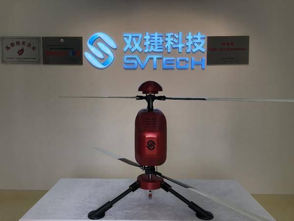 """双捷科技发布全新""""和平之光""""系留共轴双桨直升机T30H300"""