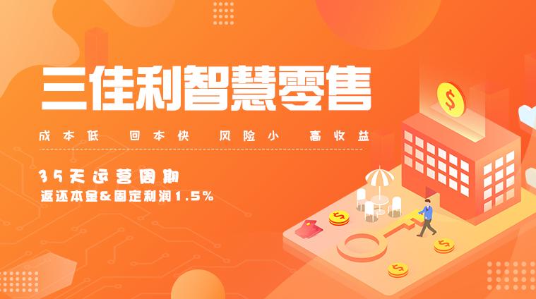 香港拟就虚拟货币立法禁止散户投资,财富增值不应抱有侥幸心理