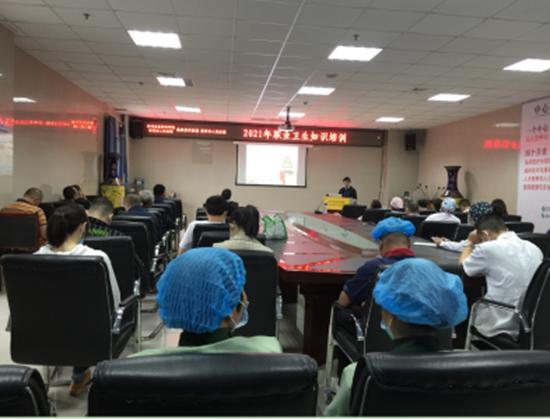 崇州市人民医院开展职业卫生相关知识培训