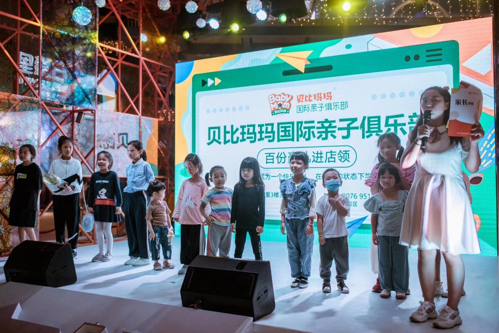 中国托育早教引领品牌