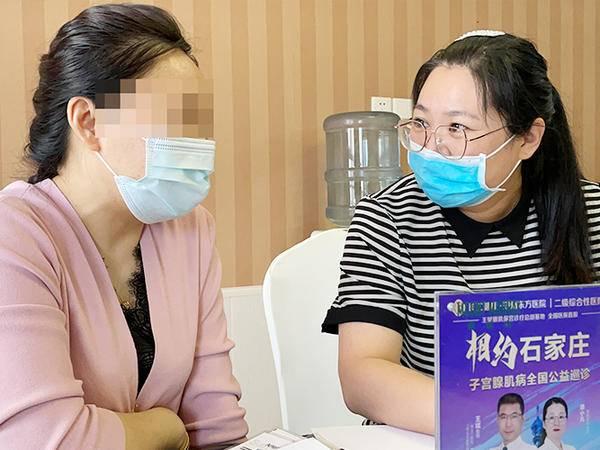 郑州东方医院王斌教授东三省腺肌症巡诊会将于6月11日到13日相继召开!