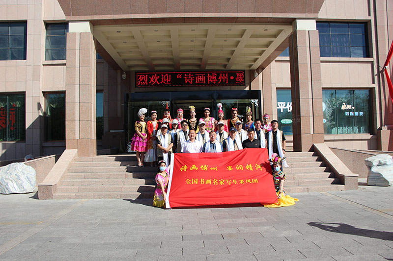诗画博州墨润精河·全国书画名家采风写生活动在精河县举行