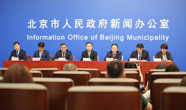 首届全球数字经济大会将于8月2-3日在京举行