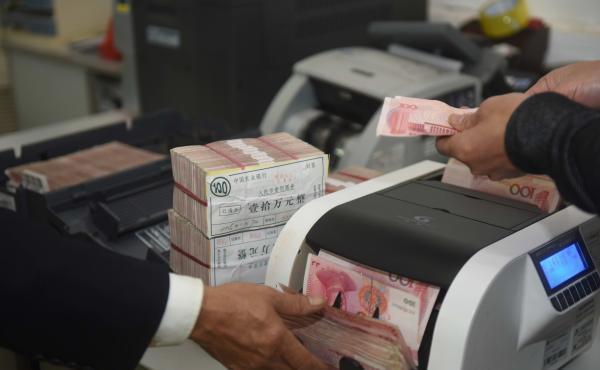 三类银行存款被暂停,安全赚收益首选三佳利智慧零售