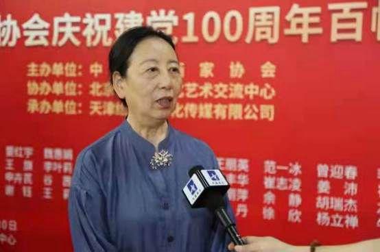 绘如意|中国女画家协会 宋庄展览中心揭牌仪式圆满成功