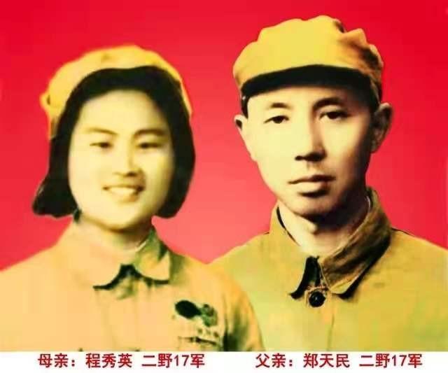 建军节怀念父亲母亲:我的爸妈都是兵