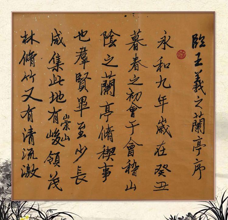 实力派书法家蒋锡才: 聚古今之众长 书魏碑之神韵