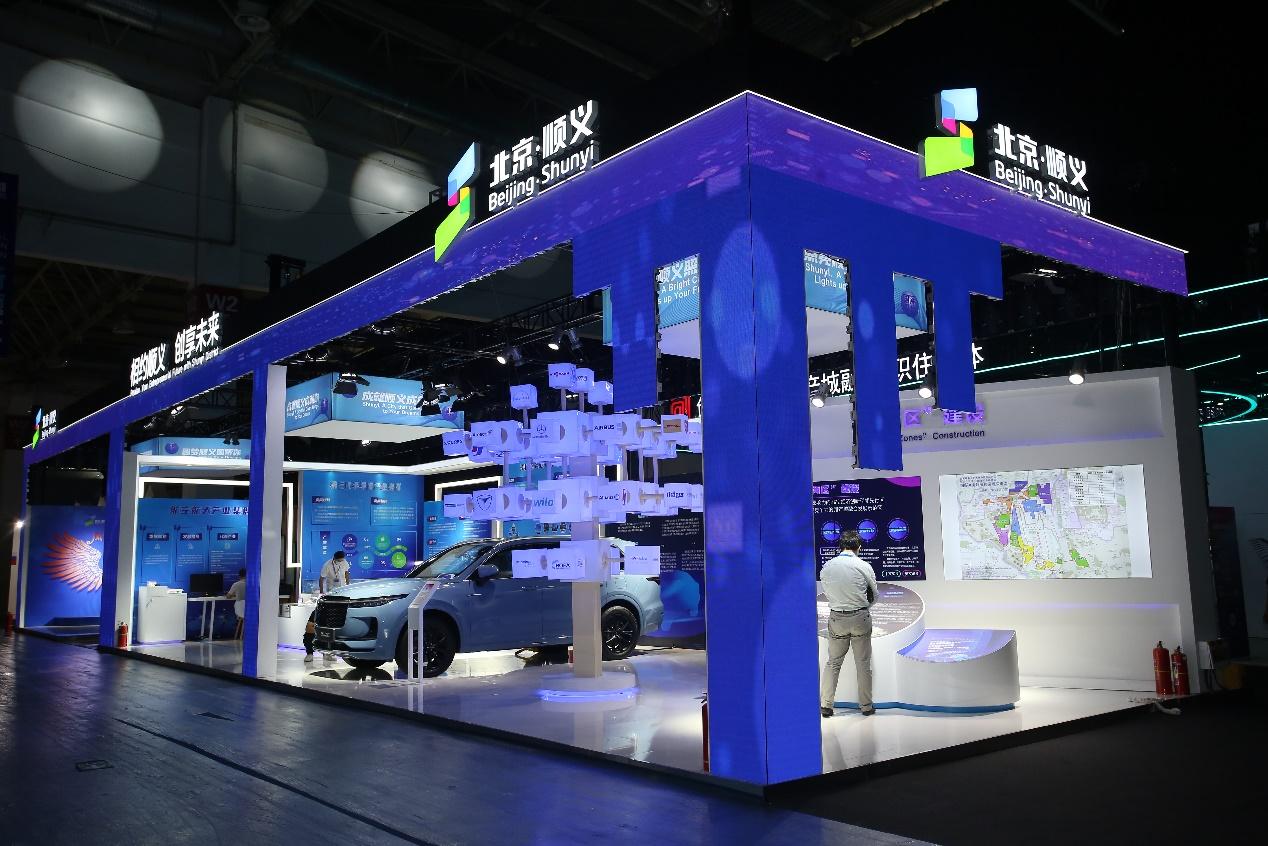 "HICOOL 2021 ""相约顺义 创享未来"" 顺义展厅"