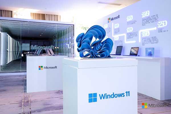 荣耀笔记本亮相Windows 11新一代PC媒体品鉴会 携手微软共创全场景互联新体验