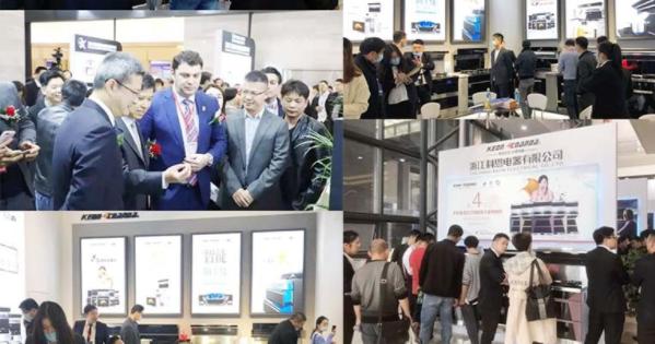 科恩集成灶将亮相第14届中国(嵊州)电机·厨具展览会