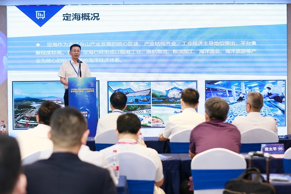 2021年第五届·中国舟山 全球海洋经济创业大赛·蓝海智造行业赛 上海城市赛成功举办