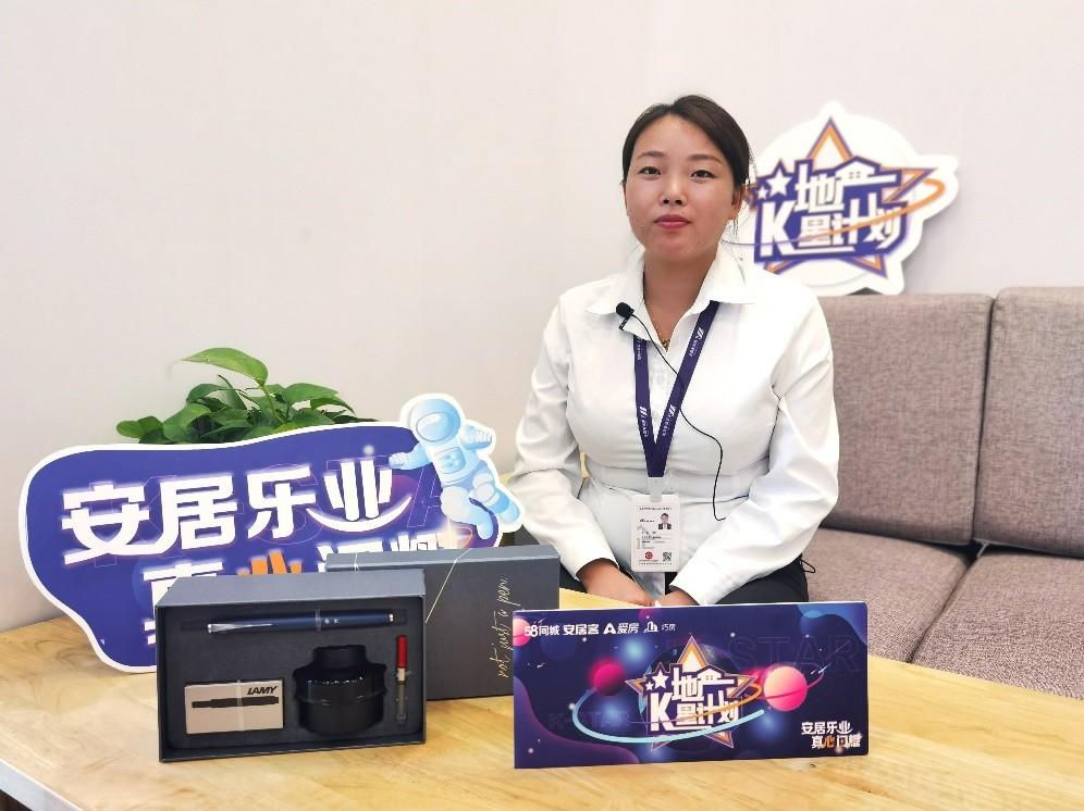 真实诚信塑价值 合作共赢谋发展-专访美凯龙爱家地产经纪人陈虹