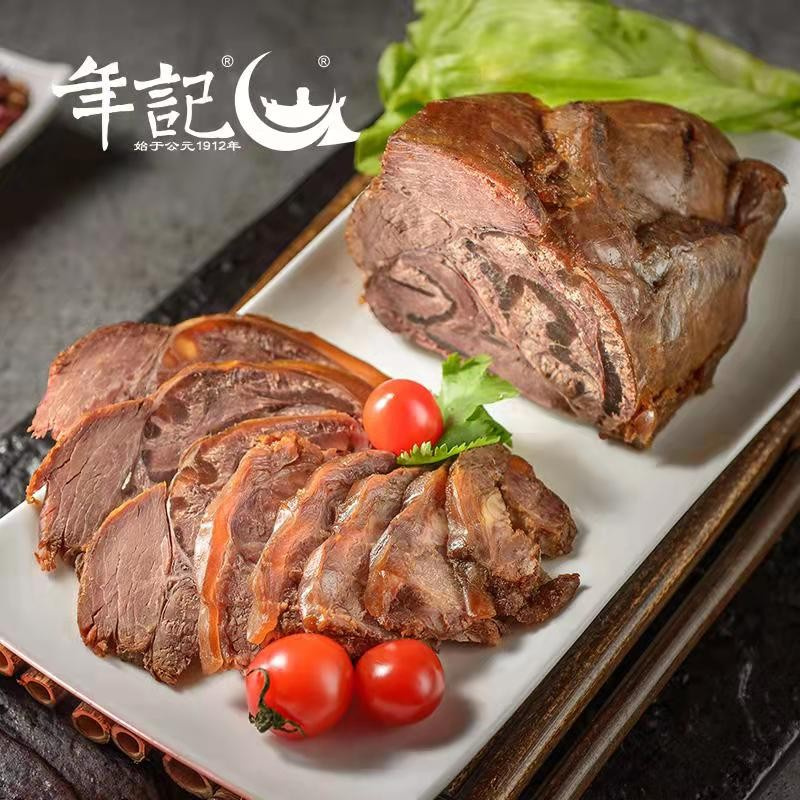 年记·兴顺斋百年传承 开创世界健康食品