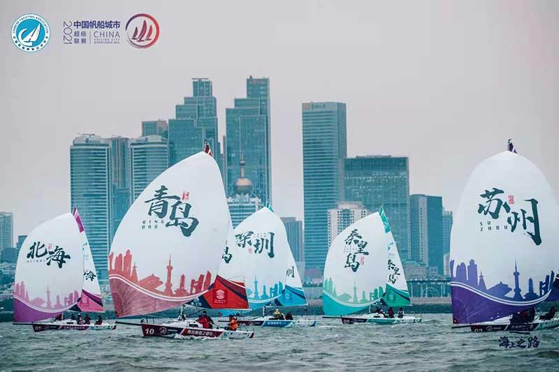 """2021中国帆船城市超级联赛(青岛站)圆满""""收帆""""!"""